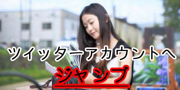 竹中001切り抜き_edited-1